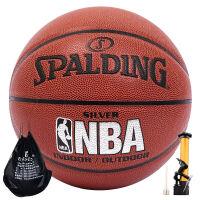 SPALDING/斯伯丁篮球74-608Y/64-531 PU球NBA用球耐磨性 弹性