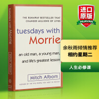 相约星期二英文原版小说书籍 Tuesdays with Morrie 全英文版十四堂星期二的课 可搭怦然心动flippe
