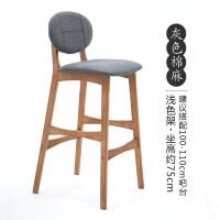 实木吧台椅创意酒吧椅靠背吧椅现代简约吧台凳高脚凳子家用高脚椅