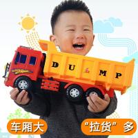 耐摔大号大货车翻斗车大卡车自卸车 男孩汽车模型 儿童工程车玩具