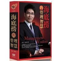海底捞的管理智慧 7DVD 手册视频光盘李顺军
