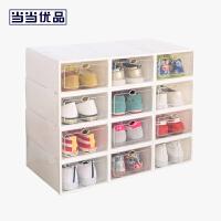 当当优品 加厚防潮透明翻盖鞋盒 家用抽屉式简易收纳盒 12个装 白色
