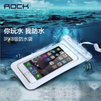 ROCK手机防水袋iPhone6plus潜水套苹果5三星note漂流包温泉游泳