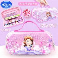 迪士尼儿童多功能文具盒女小学生苏菲亚公主可爱女童笔袋铅笔盒