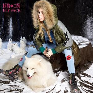 妖精的口袋好的干杯冬装运动织带毛呢拼接毛领连帽羽绒服长款