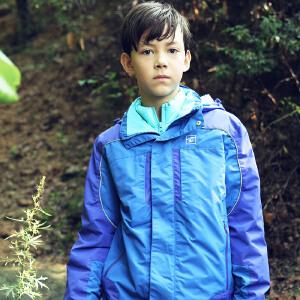 探路2017童装 男童拼色三合一套羽绒冲锋衣 儿童户外运动服