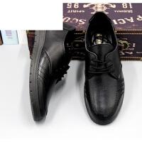 潮牌男鞋夏季潮鞋中年男士休闲全纯黑色皮鞋男韩版防滑劳保鞋工作鞋子