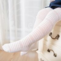 夏季婴儿宝宝打底裤薄款女童儿童女宝连体袜子春秋棉白色连裤袜 白色 网眼连裤袜