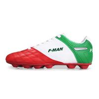 双星足球鞋 男女运动情侣鞋防滑碎钉底PU拼色户外足球训练鞋DSA859/860
