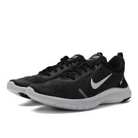 Nike耐克2019年新款男子轻便透气柔软舒适运动跑步鞋AJ5900-013