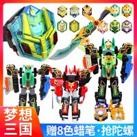 玩具机器人精诚的心群英传奇英雄牌黄金版变身器武器套装