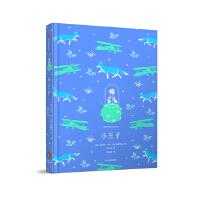 企鹅青少年文学经典系列:小王子