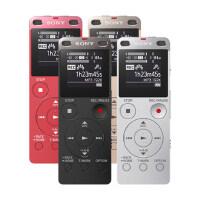 包邮支持礼品卡 Sony/索尼 录音笔 ICD-UX560F ICD-UX565F专业高清远距降噪 会议 上课 线性P