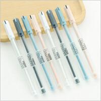 12支装●晨光简约中性笔黑色0.35mm 细水笔签字笔学生写字顺畅笔优品全针管水笔A1704