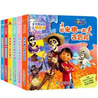 迪士尼明星益智拼图书全6册 全脑益智总动员 0-3-6岁宝宝拼图幼儿左右脑智力开发专注力思维训练 亲子互动益智游戏玩具