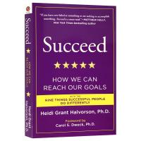 现货正版 成功:我们怎样才能达成目标 英文原版 Succeed How We Can Reach Our Goals
