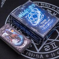正版塔罗牌占卜牌卡牌桌游初学者学习魔法星座占卜牌珍藏版牌全套
