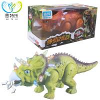 一号玩具 触摸感应三角龙电动恐龙玩具益智玩具仿真动物行走发光玩具