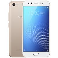 【当当自营】vivo X9S 全网通 4GB+64GB 金色 移动联通电信4G手机 双卡双待