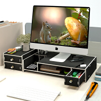 显示器增高架 护颈办公室电脑显示屏底座支架桌面收纳盒整理置物架