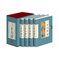珍藏版三十六计/(插盒) 9787545132410