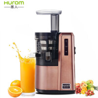 hurom/惠人原汁机 HU25RG3L不锈钢商用家用全自动榨汁机原装进口