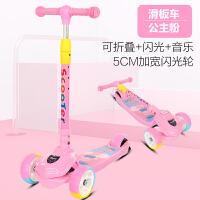 神舟鸟儿童滑板车2-3-6岁单脚宝宝滑行溜溜车5-8-12岁三合一滑板