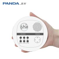 熊猫 F-01复读机CD播放器便携式光盘随身听学生英语听力可放光盘碟片家用迷你mp3光碟新款学习机 白色