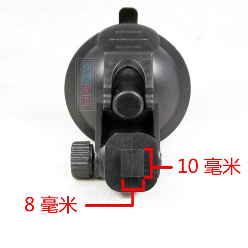 【大吸盘】任E行 行车记录仪盘支架 专用 MX500 S300 MX3 A6GT F9