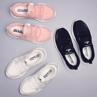 儿童运动鞋夏季中大童学生休闲鞋透气男童网鞋女童跑步鞋