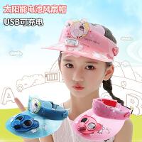 夏季儿童太阳能风扇帽卡通宝宝塑料遮阳帽可充电户外男女童防晒帽