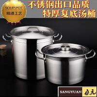 加厚复底304不锈钢汤桶 带盖酒店厨房商用复合底不锈钢桶特大汤锅