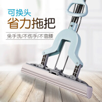 【新品特惠】海绵拖把免手洗家用懒人一拖干湿两用胶棉头吸挤水地拖布净大号