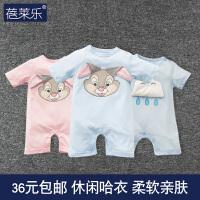 婴儿连体衣哈衣新生儿季外出服2短睡衣0岁3月外出服2新年
