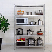 【新品特惠】厨房不锈钢置物架五层落地多层货架烤箱微波炉收纳储物架5层架