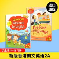Longman Welcome to English Gold 2A 香港朗文培生少儿小学英语教材 二年级上学期学生用书