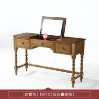 美式家具卧室书桌化妆台电脑一体桌美式实木脚翻盖梳妆桌DX1C 【限量!】【古褐色】DX1C妆台+妆镜 组装