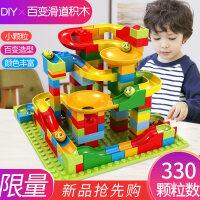 儿童滑道积木桌小颗粒3周岁以上5益智力6男孩子7女8拼装9玩具10大