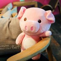 可爱猪娃娃毛绒玩具超萌韩国小猪公仔婴儿安抚玩偶女生礼物儿童