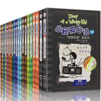小屁孩日记1-20全套20册 小屁孩漫画书籍 中文版 6-15岁 儿童 文学 课外读物书籍