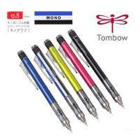 蜻蜓|SH-MG|DPA-132摇摇出铅自动笔 |0.3|0.5mm|橡皮可旋转