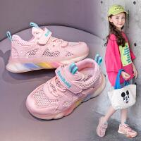 童鞋女童网鞋春夏季透气网面运动鞋儿童单网镂空中大童鞋子