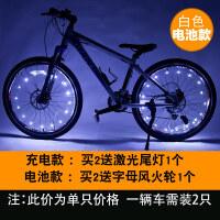 死飞自行车灯夜骑风火轮单车轮胎七彩山地车尾灯车轮骑行装备配件新品