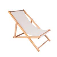 实木沙滩椅实木躺椅折叠椅帆布椅午休椅户外便携椅陪护椅逍遥椅