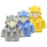 蓓莱乐新婴儿小童男童儿童女童装宝宝冬季秋冬装外套加绒加厚冬季