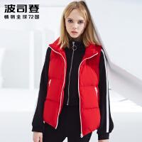 波司登(BOSIDENG)羽绒服短款女2018时尚韩版百搭新款时尚女士外套