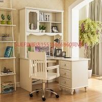 台式电脑桌书柜书桌一体转角书桌书架组合家用电脑台式桌实木书桌 +四门衣柜