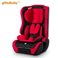 �和�安全座椅汽�用9��月-12�q������小孩��d�易便�y式0-4�n