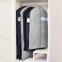家用挂式衣服防尘罩大衣保护套防尘大衣罩西装挂衣袋