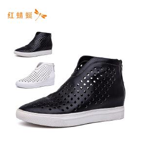 【专柜正品】红蜻蜓女鞋时尚镂空低帮舒适女单鞋